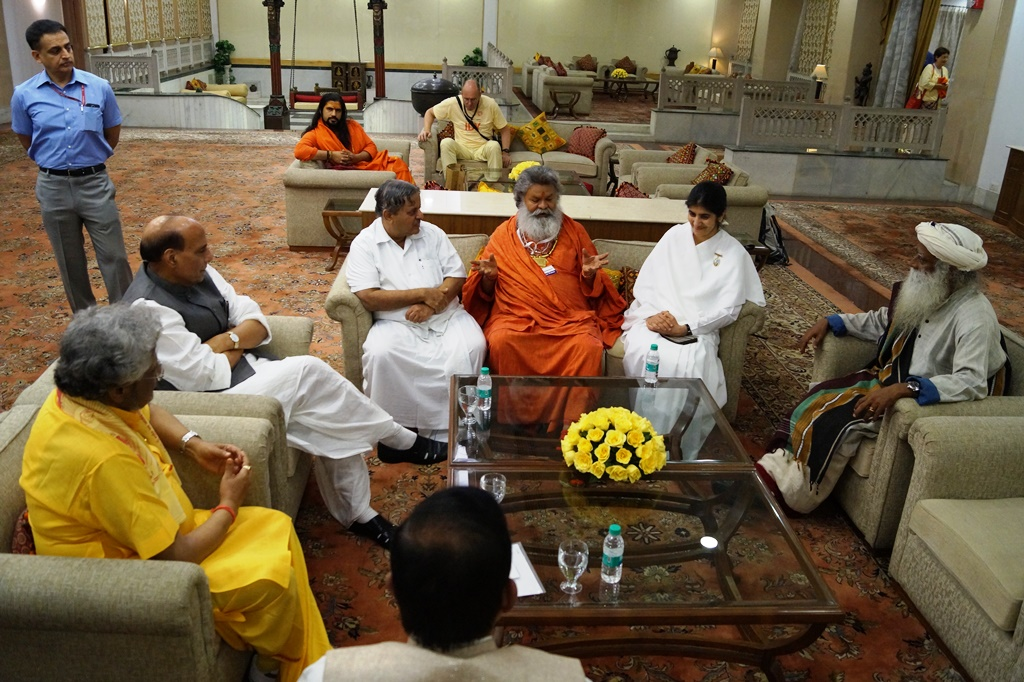 Meetings on the last session of New Delhi conference