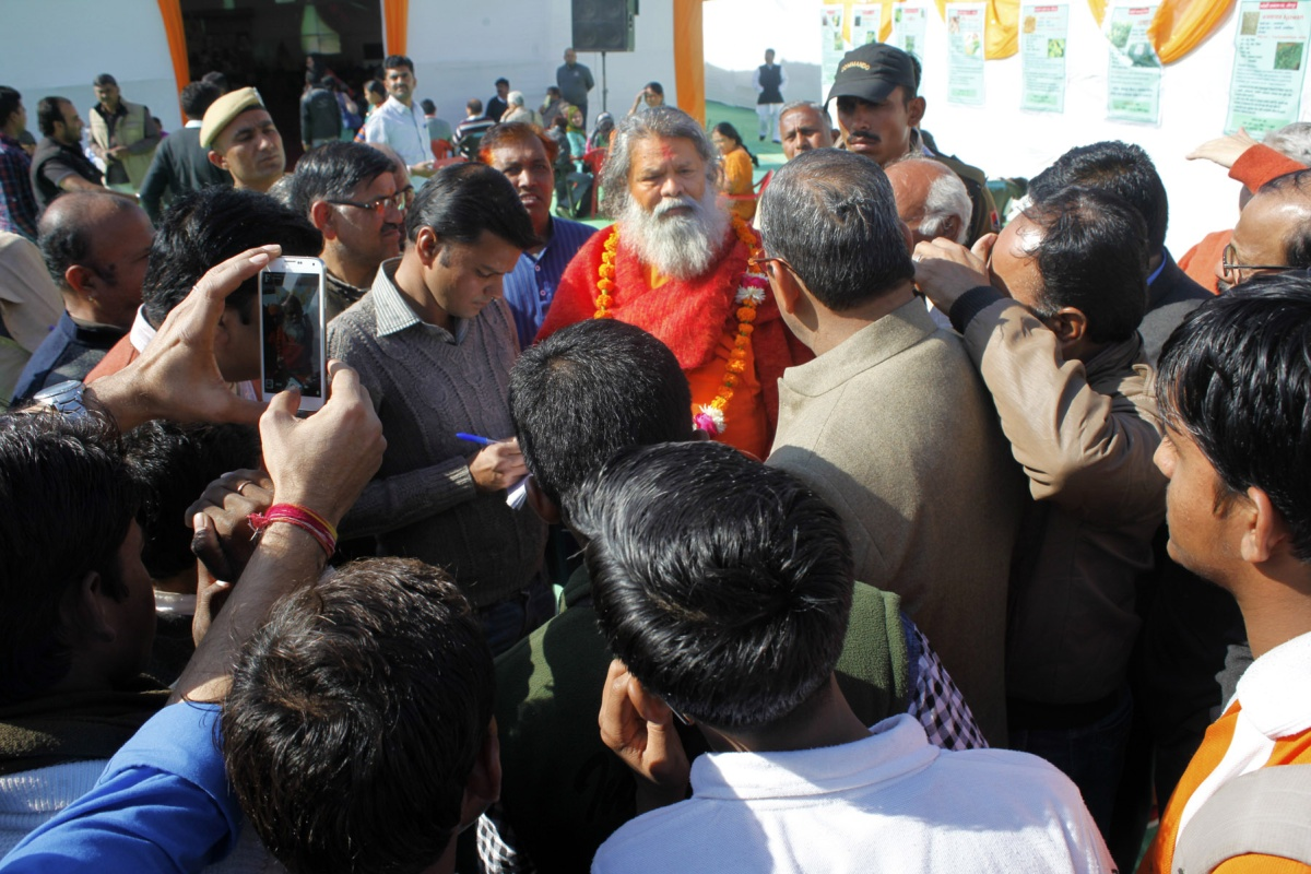 Vishwaguruji Jodhpur Dec 14