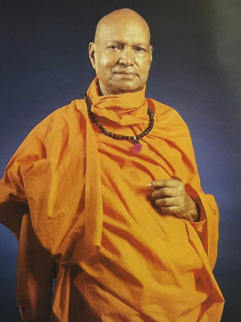 Holy Guruji