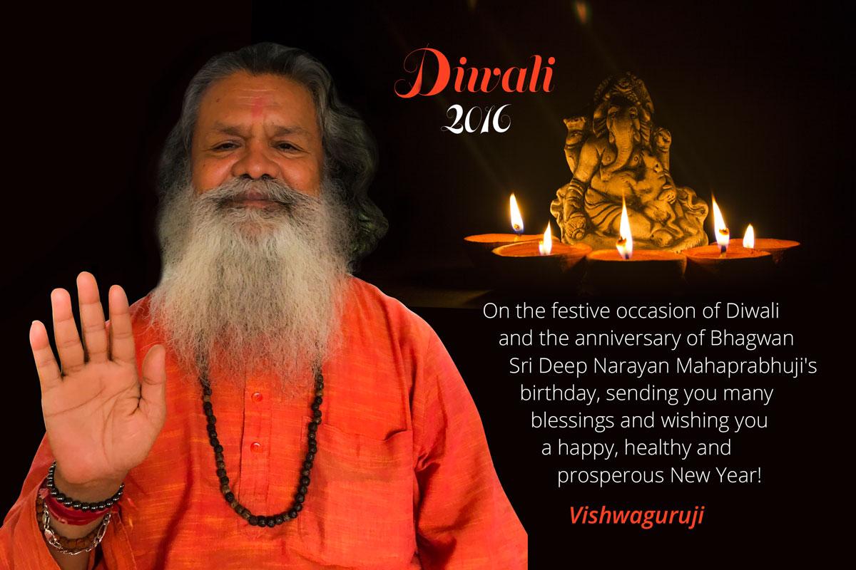 Diwali greetings 2016