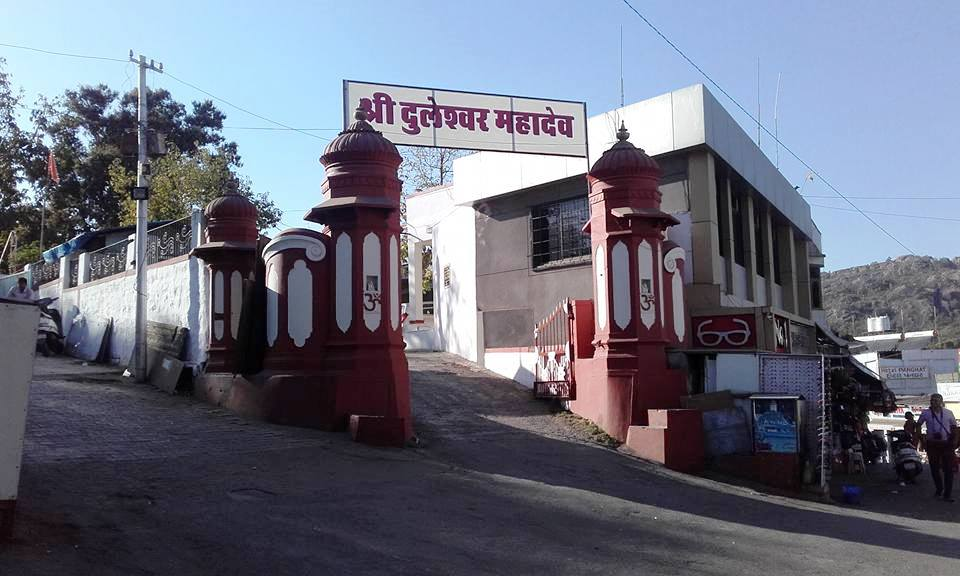 Duleshwar temple