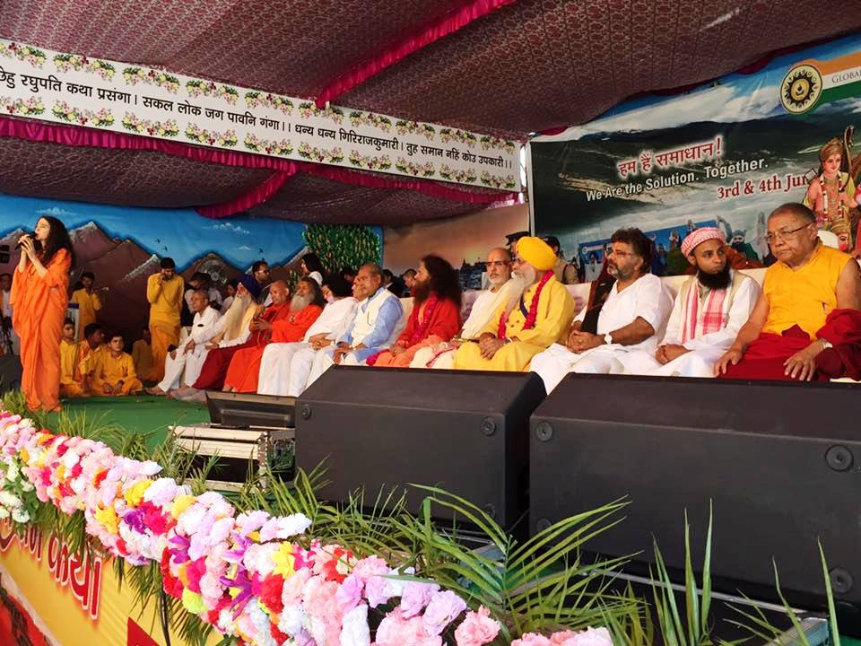 Vishwaguruji participates in 2-day Summit in Rishikesh, India