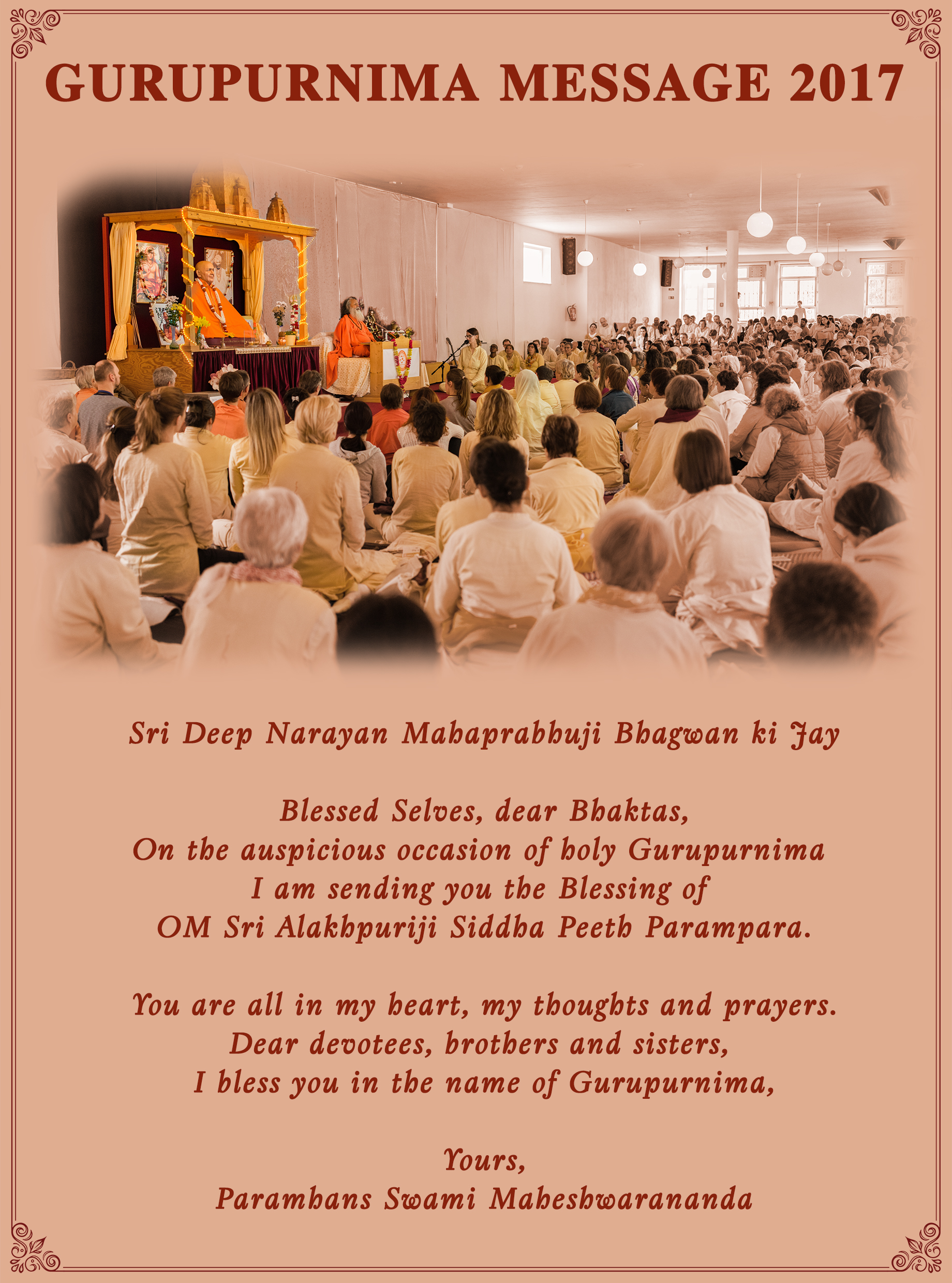 Gurupurnima message 2017