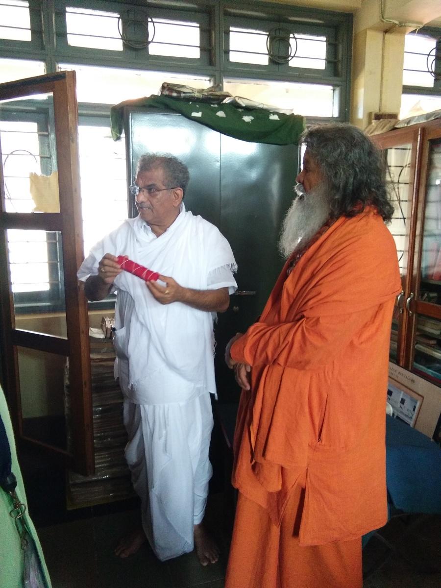 Vishwaguruji Karnataka Library1