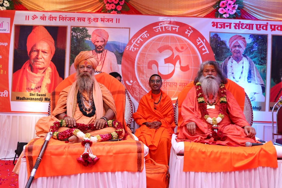 Bhajan program 1