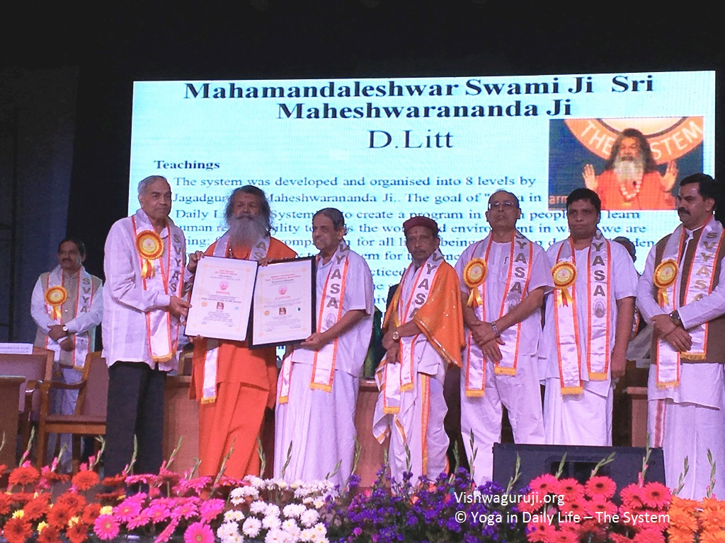 Vishwaguruji ordained with highest title
